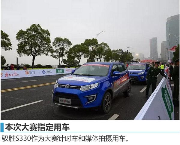 2016南昌马拉松当日 江铃董事长有话说-图5