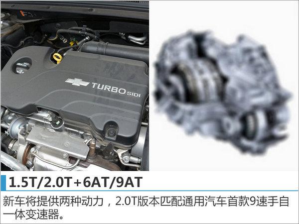 雪佛兰11月销量增2.4% 轿车为主力军-图-图6