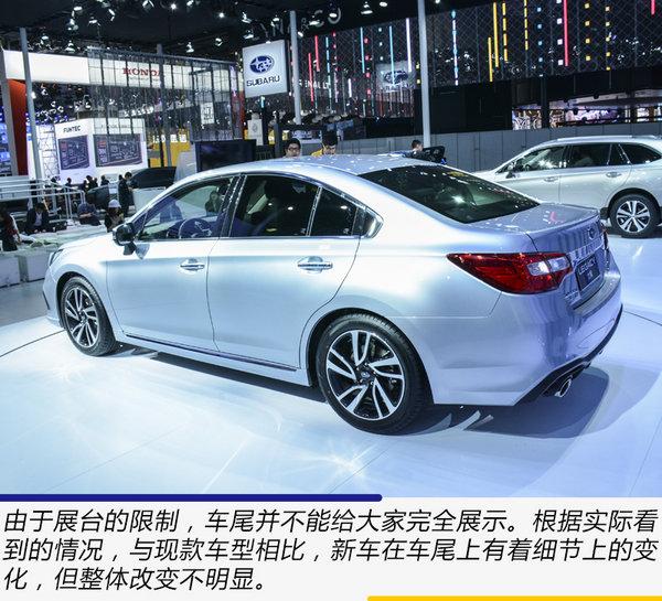 它是你的第二双眼睛 广州车展实拍斯巴鲁新力狮-图8