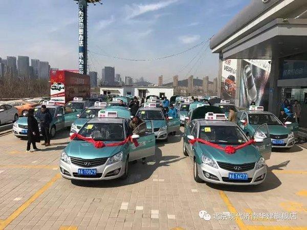 2017年首批悦动出租车在华建成功交付!-图4