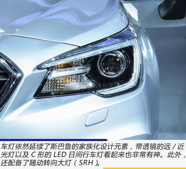 它是你的第二双眼睛 广州车展实拍斯巴鲁新力狮-图5