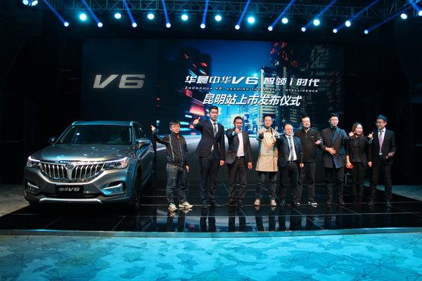 宽体SUV是刚需 华晨中华V6细分市场称王-图26
