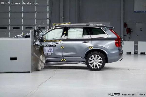 如果刹不住了必须撞车,怎样处理最正确-图1