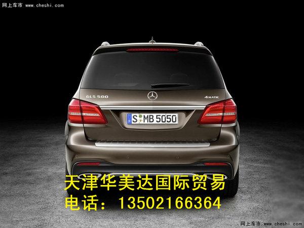 16款美规版奔驰GLS350/450/550 接受预定-图4