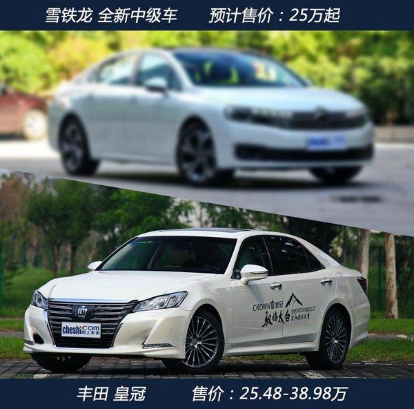 东风雪铁龙全新中型车谍照明年上市与皇冠同级-图5