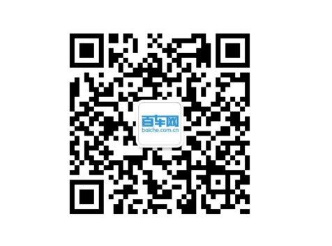 2017武汉车展3月25-26日 限时空降武展-图3