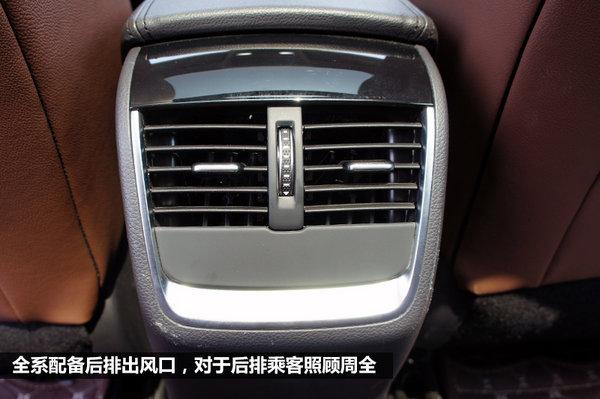 真正诚意之作 宝沃BX5自动四驱尊享型-图30
