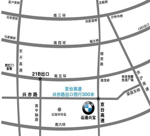 轻松开启旅行模式--创新BMW 2系旅行车-图7