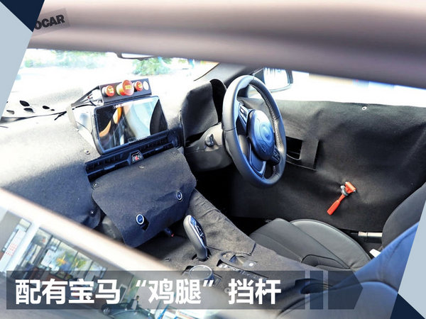 日系粉的狂欢 11款新车将于下月密集发布-图4