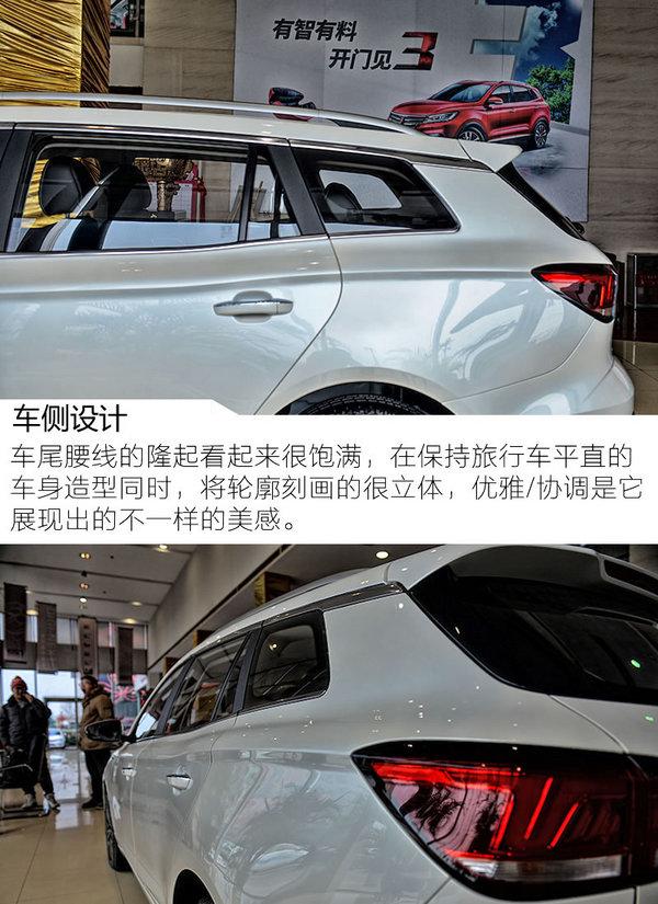 纯电动旅行车百里挑一 荣威Ei5新车到店实拍-图5