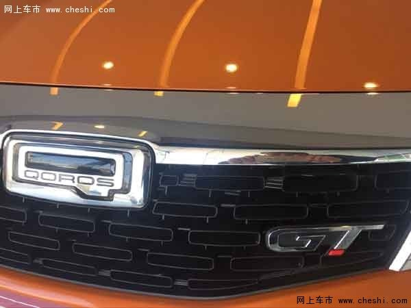 幸福的箴言 观致3 GT首位车主幸福提车-图4