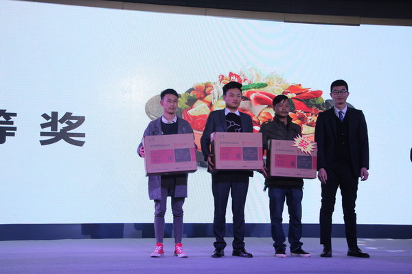 开启智慧新时代 北京现代新一代ix35上市-图15