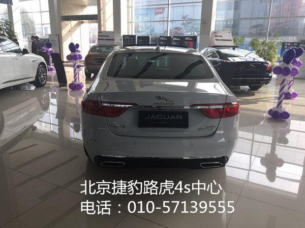新款捷豹XFL全系让利 高性价比爱车难遇-图5