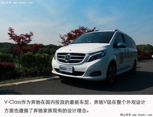 北京奔驰房车4s店 商务v260最低报价