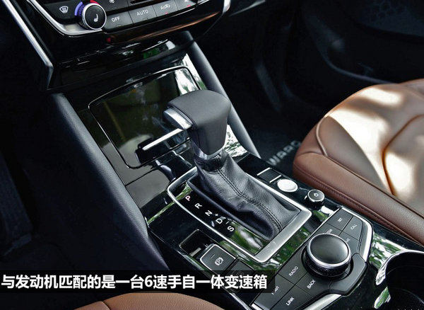 真正诚意之作 宝沃BX5自动四驱尊享型-图25