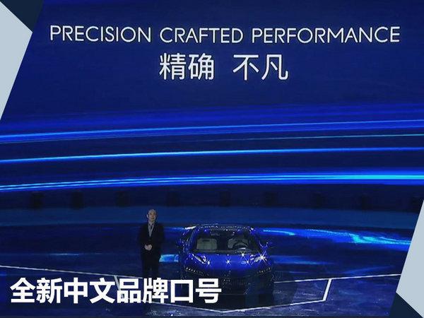 讴歌1-11月销量大涨126% 多款车型将在华国产-图1