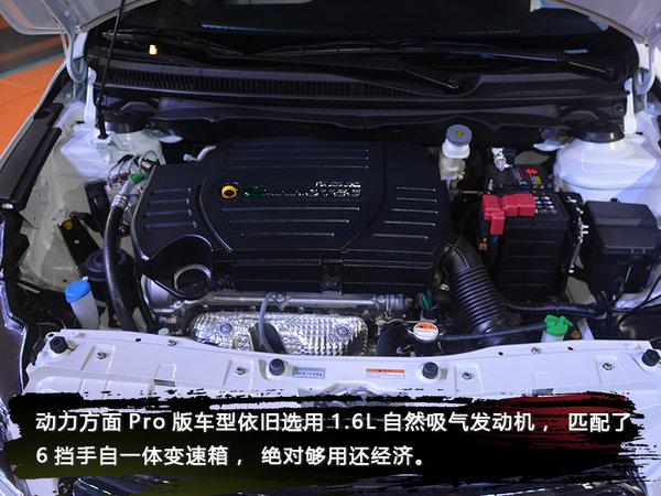 穿上这件Pro怎么样?车展实拍铃木启悦Pro版-图9