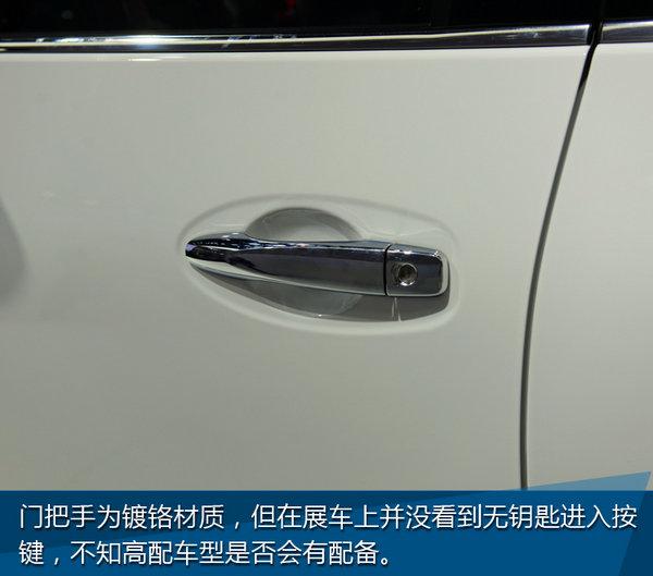 外表粗犷内在实用 上海车展纳瓦拉实拍-图8