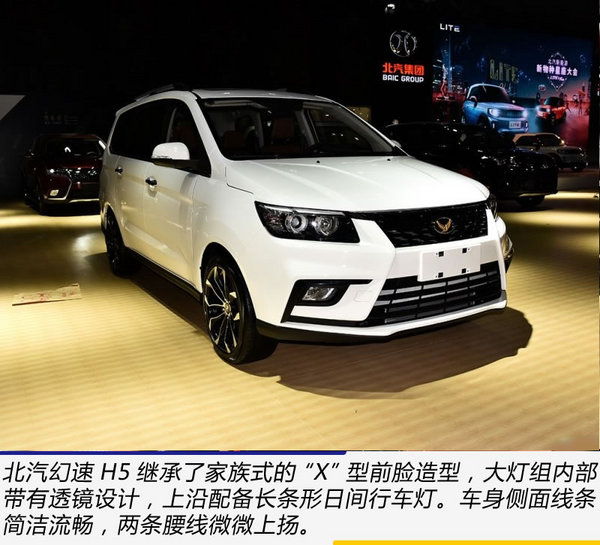 不输GL8 广州车展更适合全家出行的MPV都在这-图1