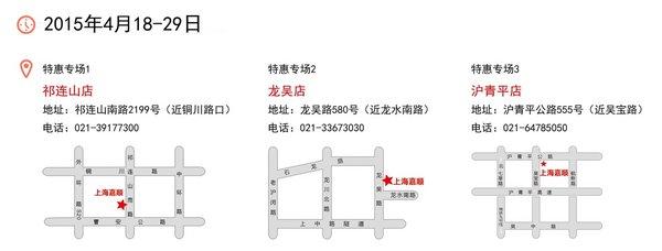 三菱帕杰罗升降器电路图