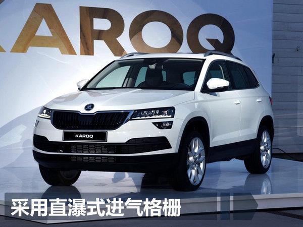 海兹曼为大众汽车中国定调:2018堪称SUV之年!-图6