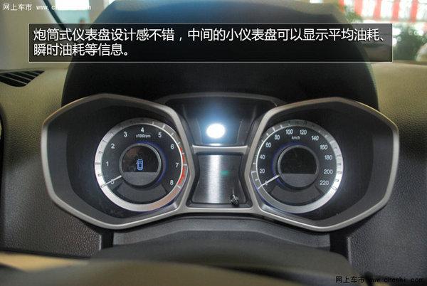 江淮s3仪表盘说明图解