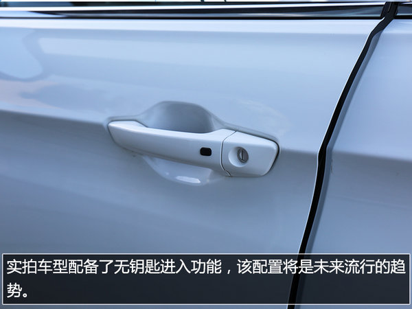 高颜值动感SUV 实拍中华V6 1.5T旗舰型-图10