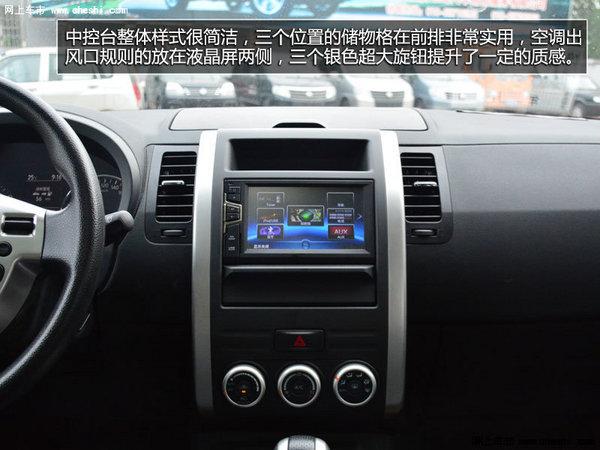 东风风度MX6购车直降0.2万元 现车充足-图9