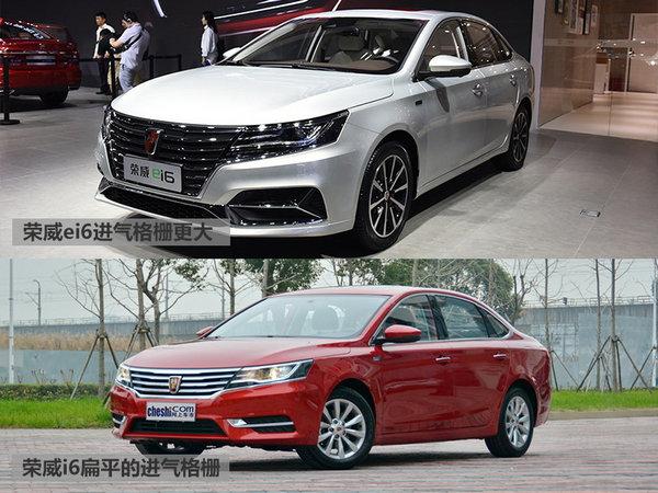 荣威今年投放四款轿车i6电动版5月上市思铂睿20152.4豪华版图片