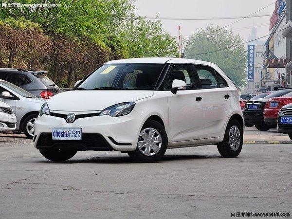 2014款MG3郑州最高优惠8000元 现车充足-图1