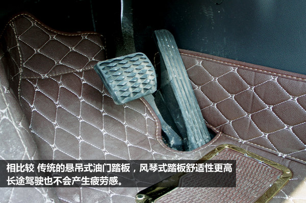 真正诚意之作 宝沃BX5自动四驱尊享型-图27