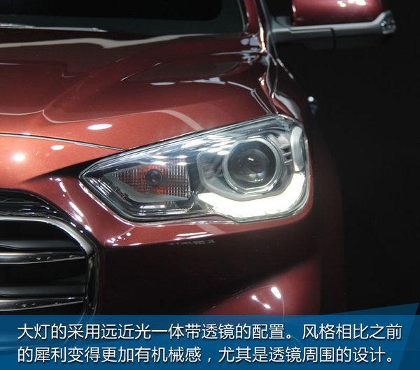 2017上海车展 北京现代全新一代ix35实拍-图5