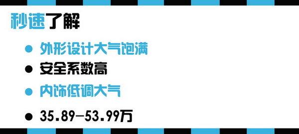 安全至上---南京试驾JEEP自由侠荣耀回归-图2