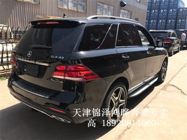 2017款奔驰GLE43AMG 行走川藏线性能彪悍-图4