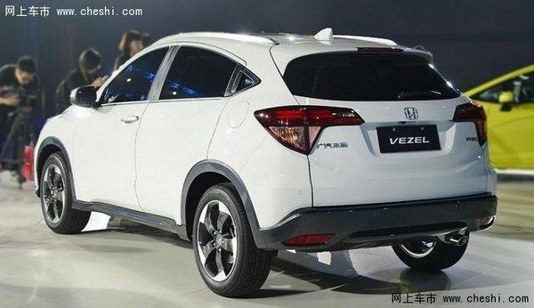 广汽本田全新小型SUV车型缤智10月上市高清图片