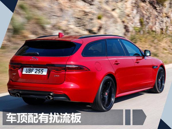 捷豹XF旅行版将于年内上市 竞争奥迪A6 Avant-图5
