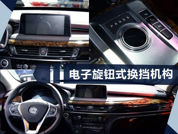 汉腾全新SUV-X7S正式上市 售9.98-11.98万-图4