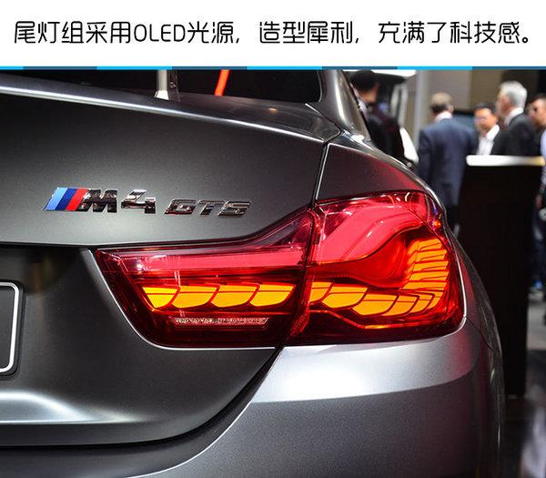 2016北京车展 宝马M4 GTS中国首发实拍-图11
