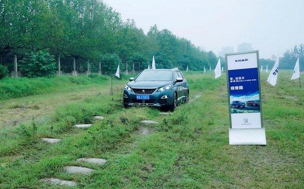 动•感X008 SUV体验营点燃西安秋日激情-图13