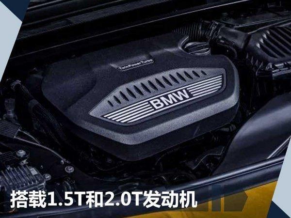 重磅!宝马推出6款全新SUV将在华接连上市-图6
