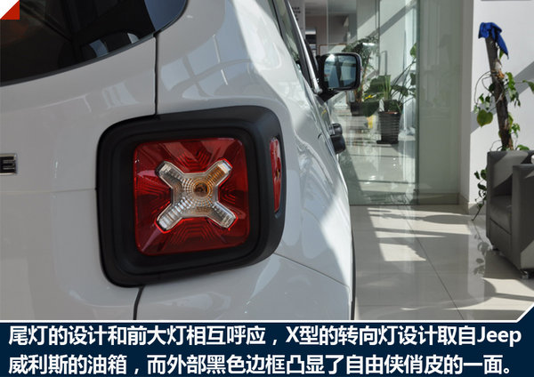 超驾趣SUV 实拍Jeep自由侠手动动能版-图9