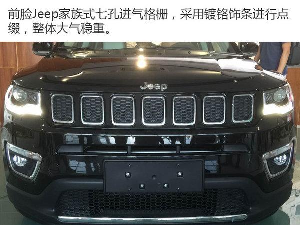 大切诺基的小兄弟 Jeep全新指南者实拍-图2