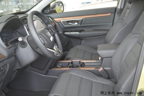 """""""心动力城市SUV""""的全新一代CR-V实拍-图16"""