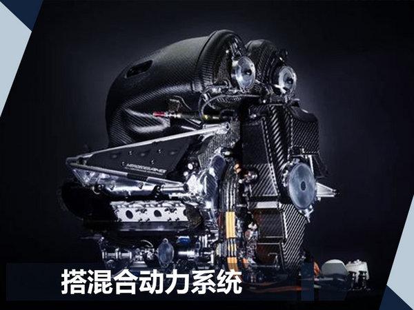 法兰克福车展十大最受关注车 自主品牌榜中有名-图9