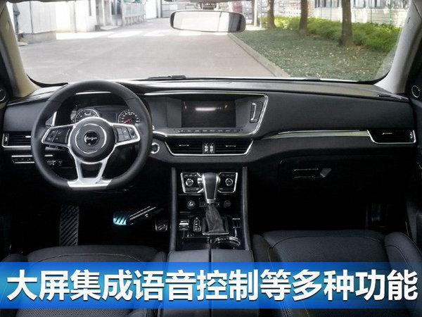 众泰T600 Coupe下月9日上市 搭1.5T/1.8T发动机-图5