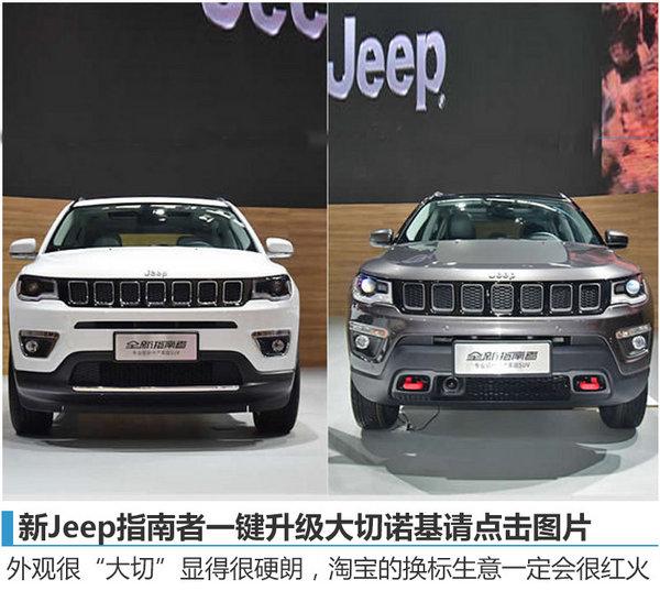 骚年!没看过这6台车 别提2016广州车展-图4