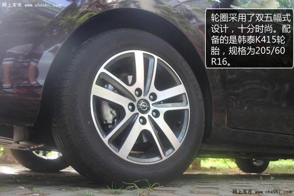 创业顾家MPV 试驾海马V70 1.5T涡轮增压-图13
