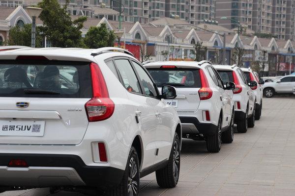 作为吉利汽车在成熟SUV平台升级打造的一款全新车型,远景SUV定位高清图片