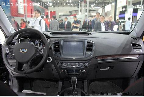 吉利豪情7座SUV将上市 推两驱与四驱车型高清图片