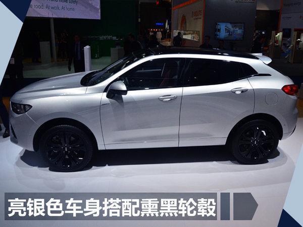 长城WEY2款电动SUV首发 实现电动四驱功能-图6